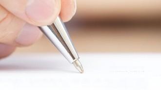 Signing A Personal Guarantee