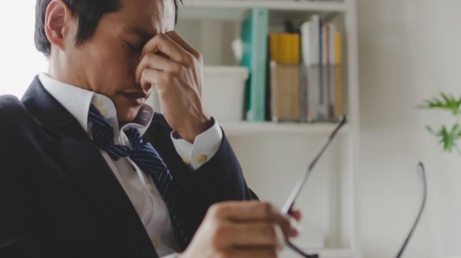 Business Man Financial Strain