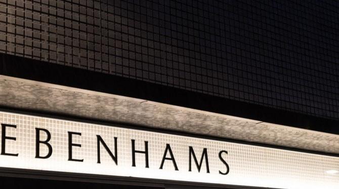 Debenhams Shutting Down